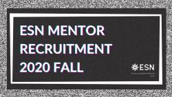 Image of Mentor Felvételi 2020/Ősz - Mentor Recruitment 2020/Fall
